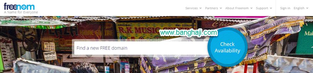 Cara Mendapatkan Nama Domain Gratis di Freenom