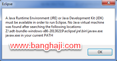 Android & Eclipse (02): Instalasi JDK-JRE Sebelum ADT Eclipse