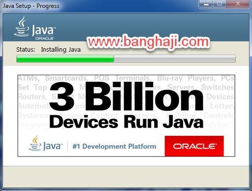 Instalasi JDK-JRE proses instalasi