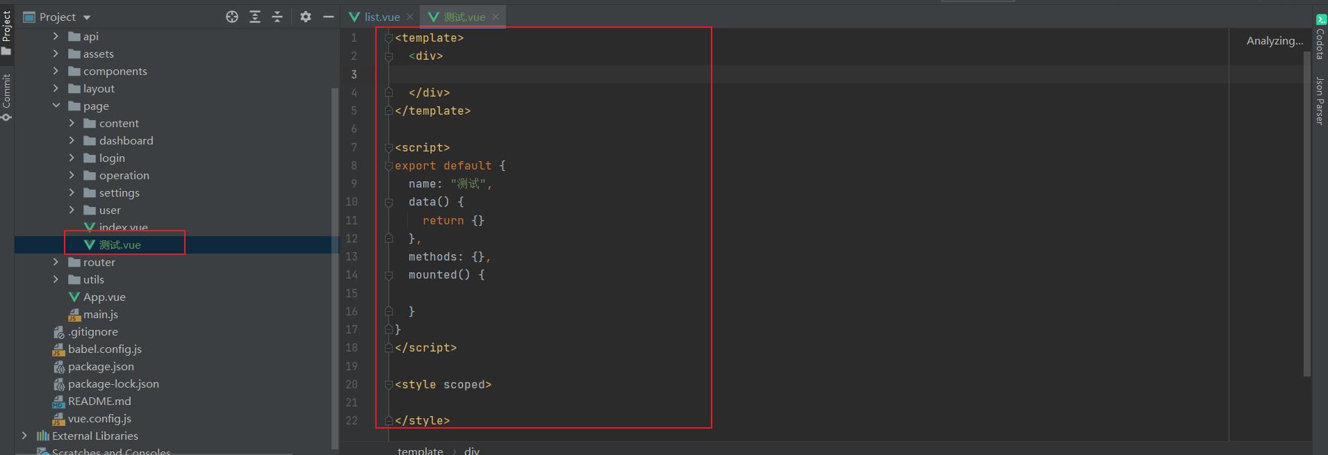 webstrom创建vue文件的时候自动按照vue模板创建