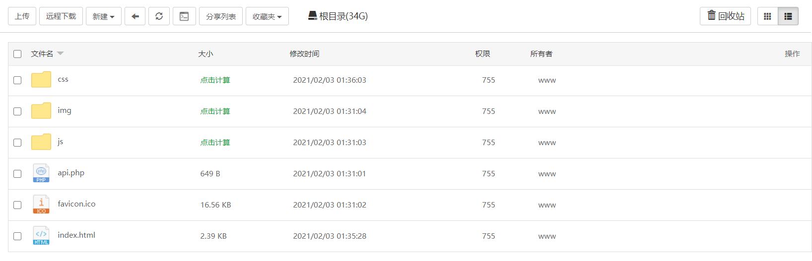 让我教你百度 How to use Baidu -源码分享