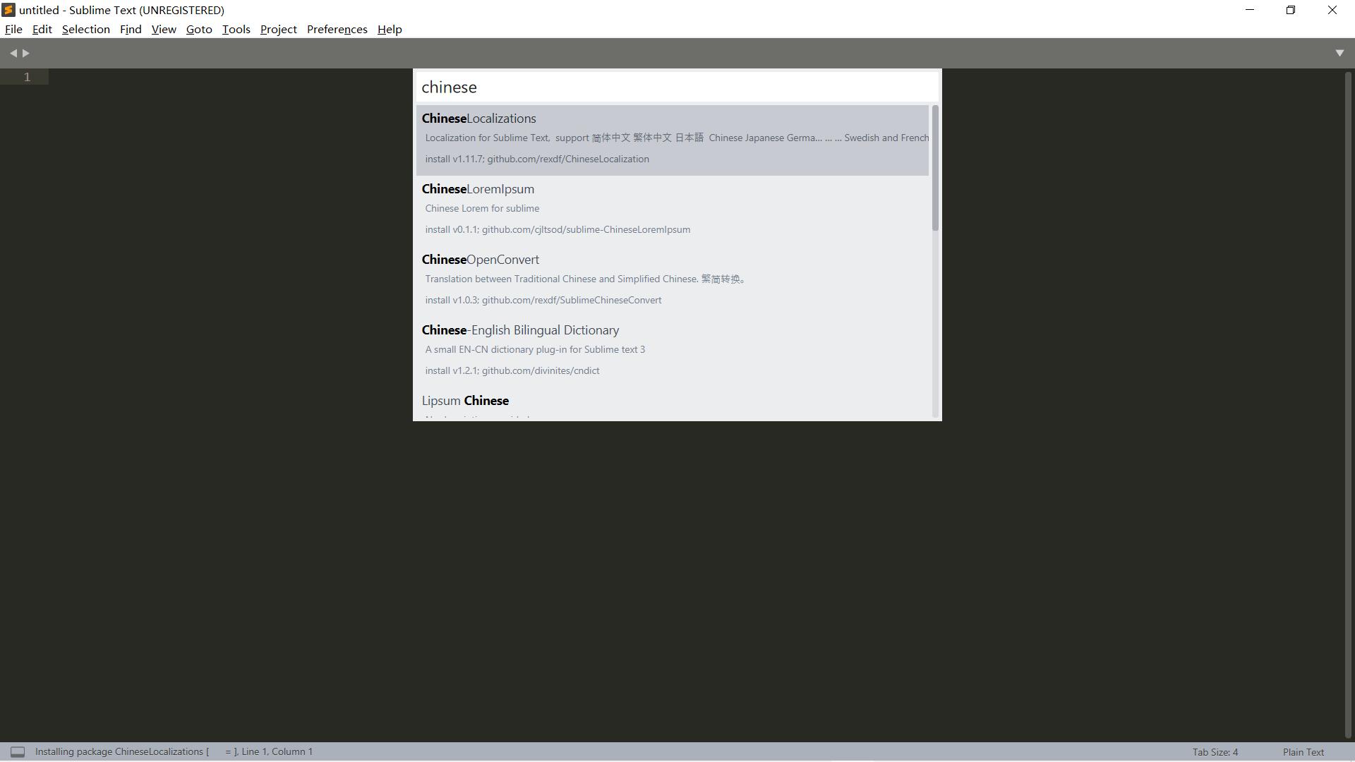 Sublime Text 设置成中文版(图文教程)