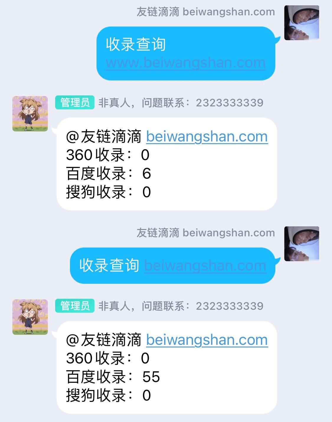 新网站seo的一点自我建议-佛系收录
