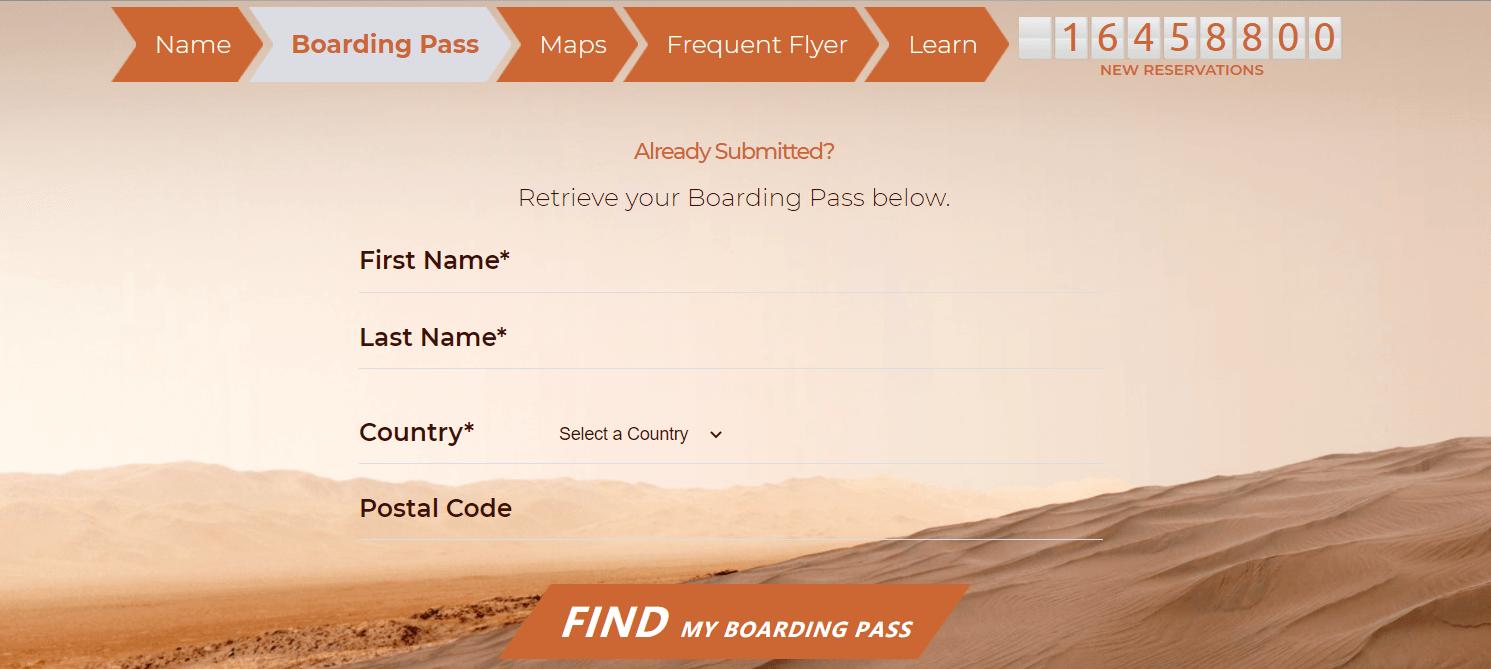 非免费火星船票代申请列表-查询信息