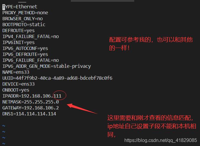 使用xshell等FTP工具连接Vmware虚拟机中的centos7-6