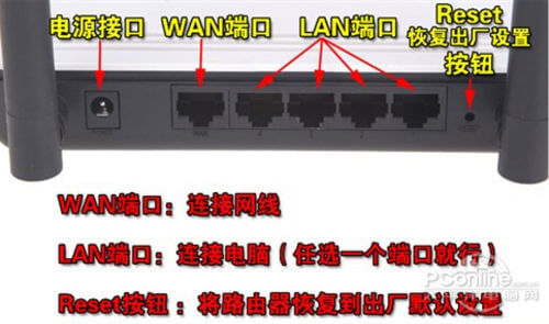 中南民族大学校园网WiFi如何设置?一文教会你联通,电信,校园网的WiFi设置教程-1