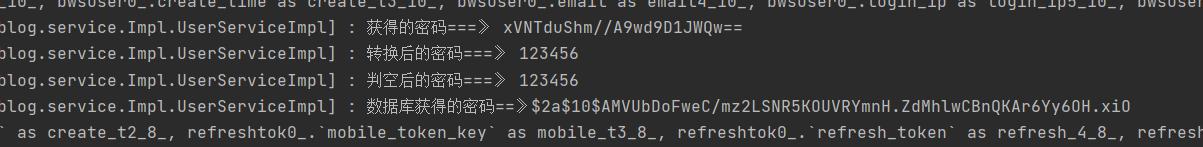 vue前端使用crypto字符串进行加密,传入后台使用springboot解密字符串-vue登录注册密码双重加密-3