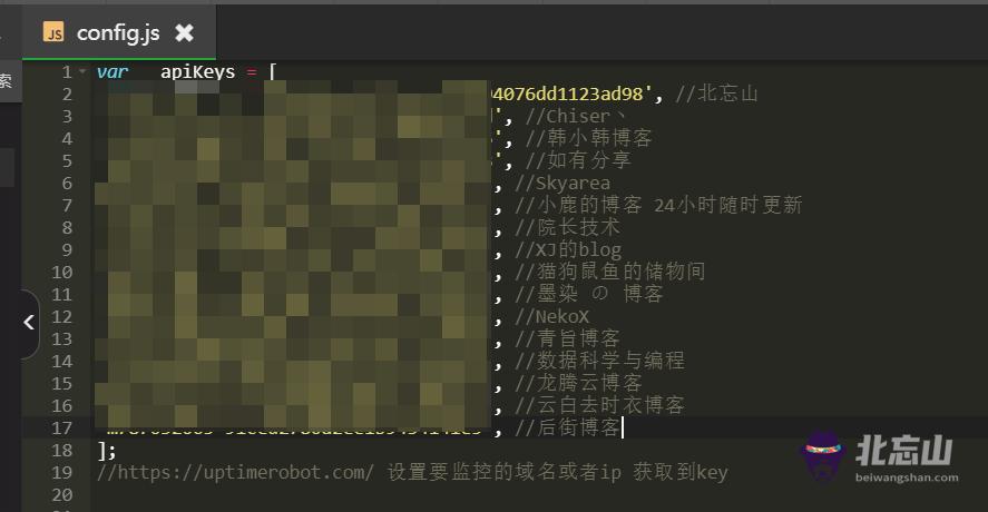 typecho基于UptimeRobot的友链状态监控页面-6