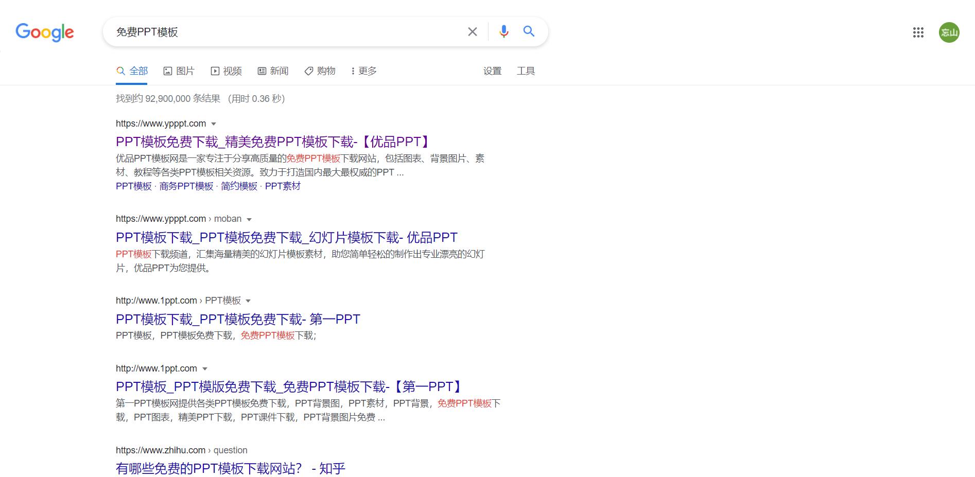 如何正确高效准确的使用搜索引擎?-3