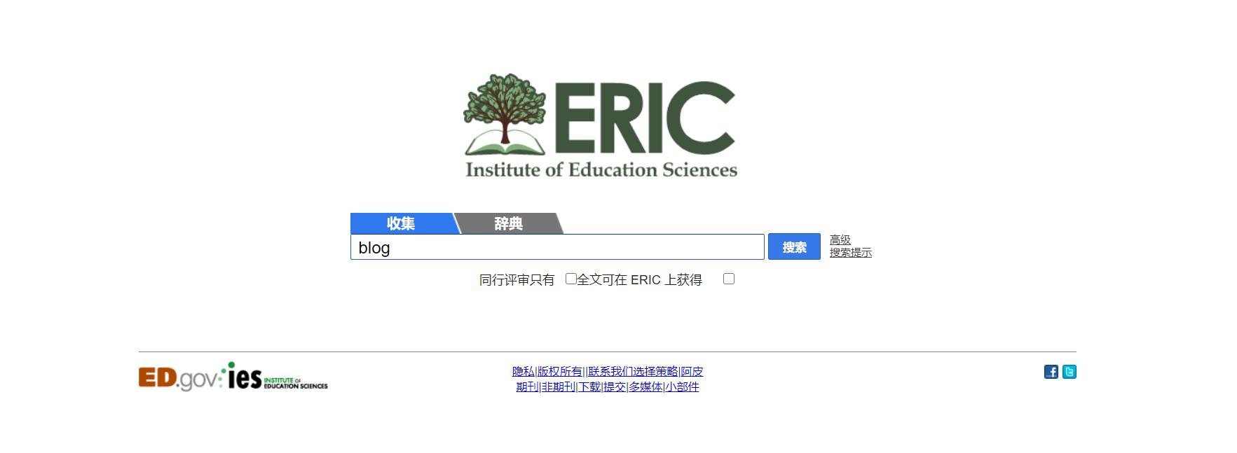国外文献免费搜索网站-Education Resources Information Center