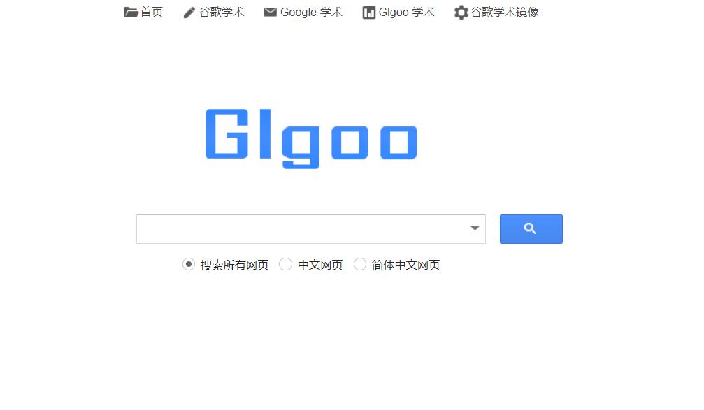 国外文献免费搜索网站-Glgoo学术搜索引擎