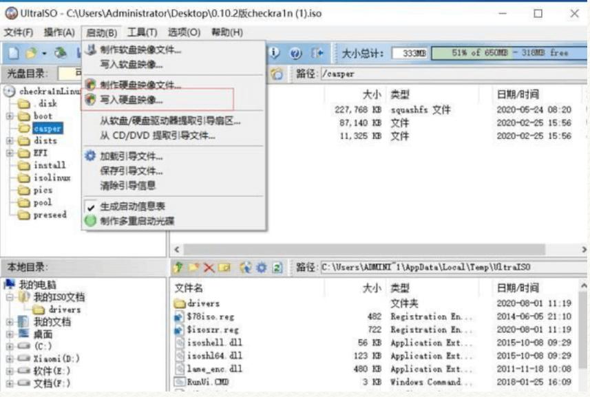 iOS 13.5 越狱激活锁教程-1