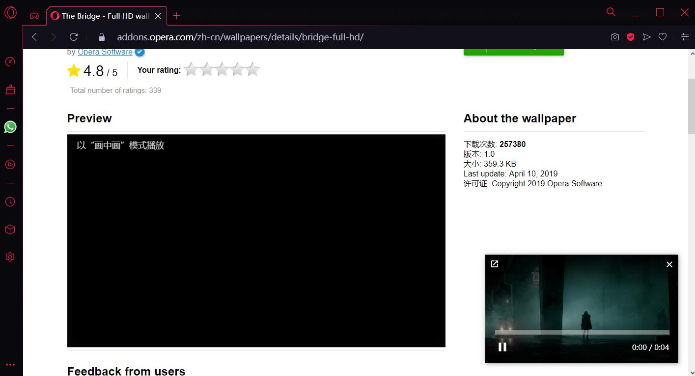 超级炫酷的游戏浏览器-Opera GX-附文件下载