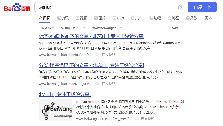 网站内的站内搜索框源代码
