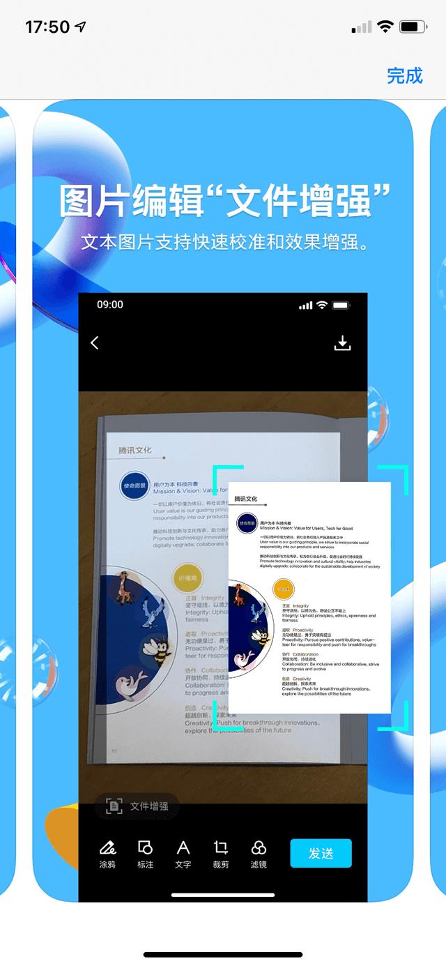 手机QQ更新8.8.0正式版:新玩法上线 表情包呲你一脸