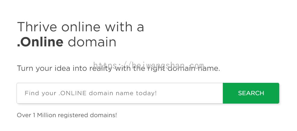 免费注册一年.online后缀域名