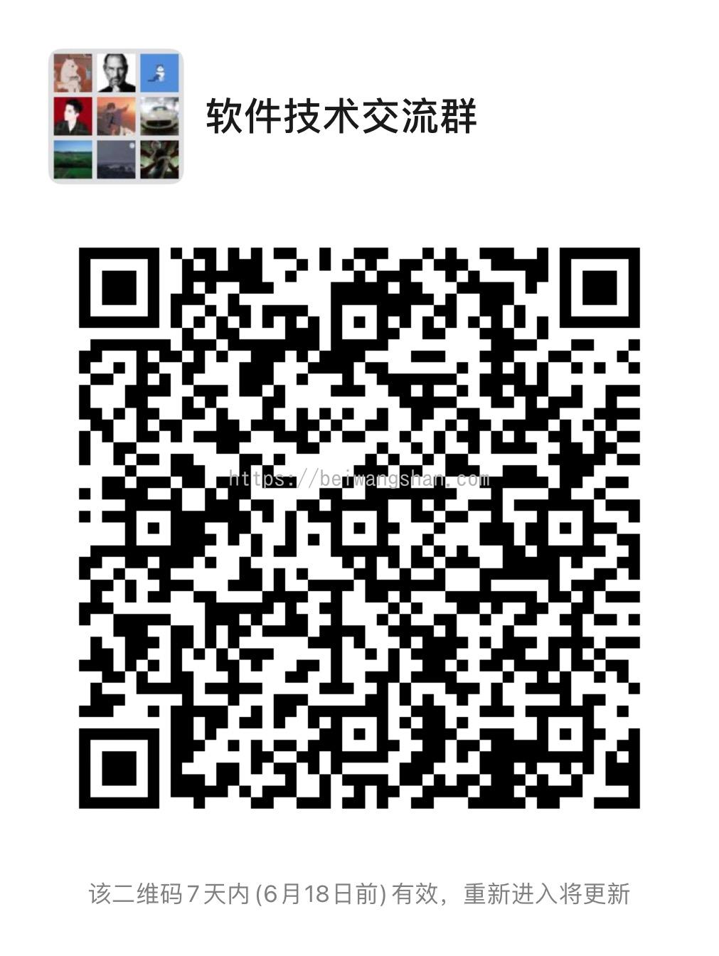image-20210611150738205