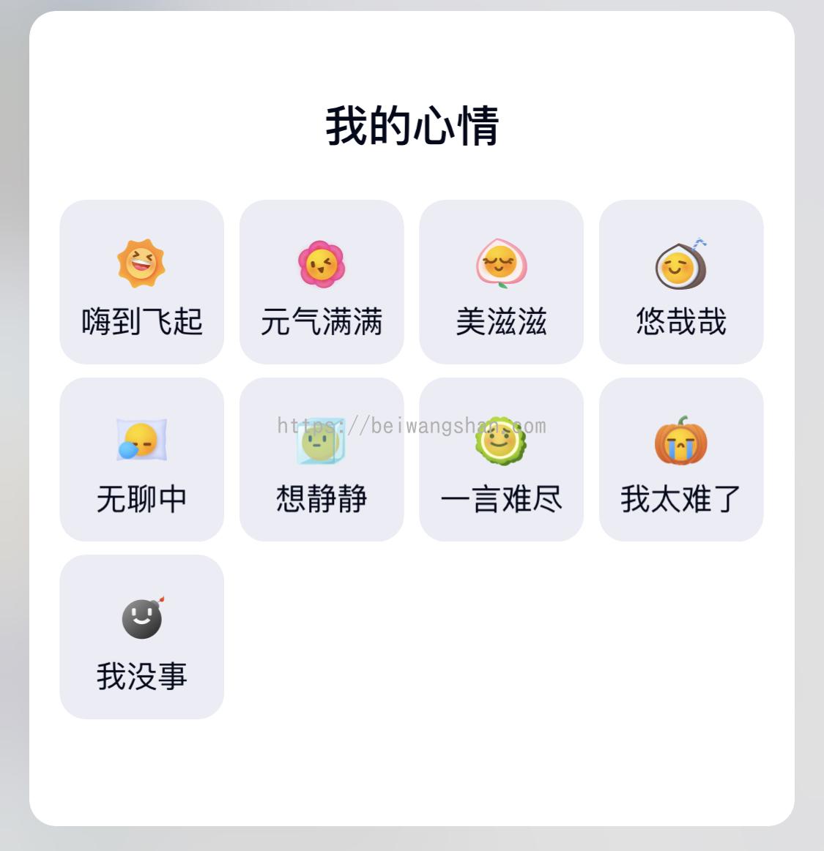 新版本,QQ红包终于支持微信支付