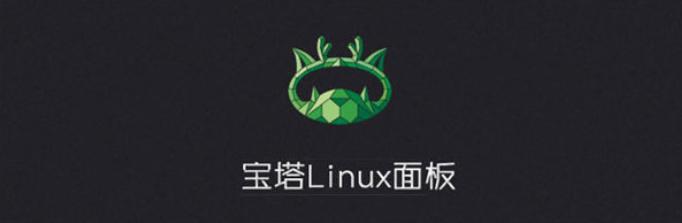 Linux安装宝塔面板