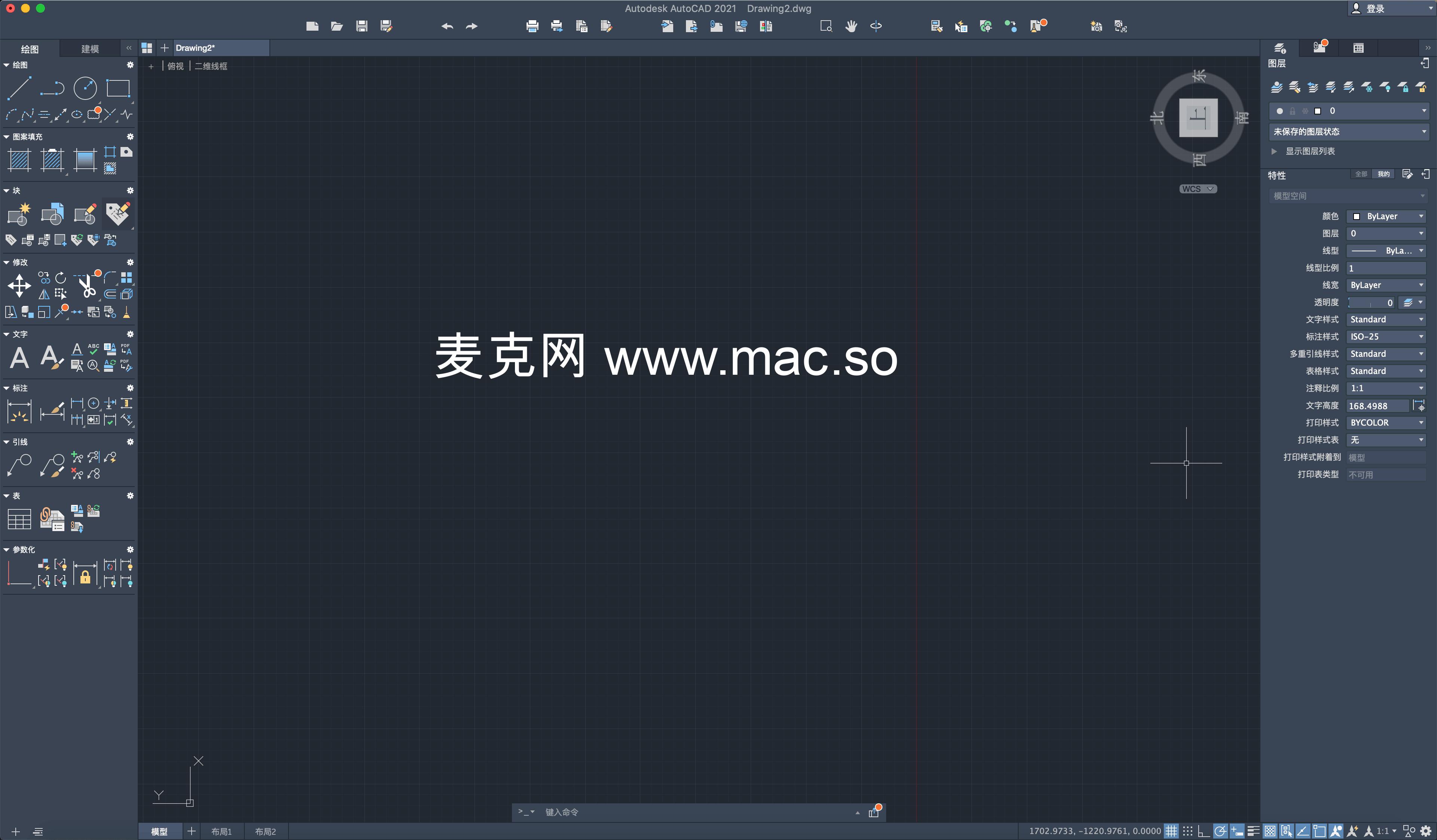 autocad mac 中文 版