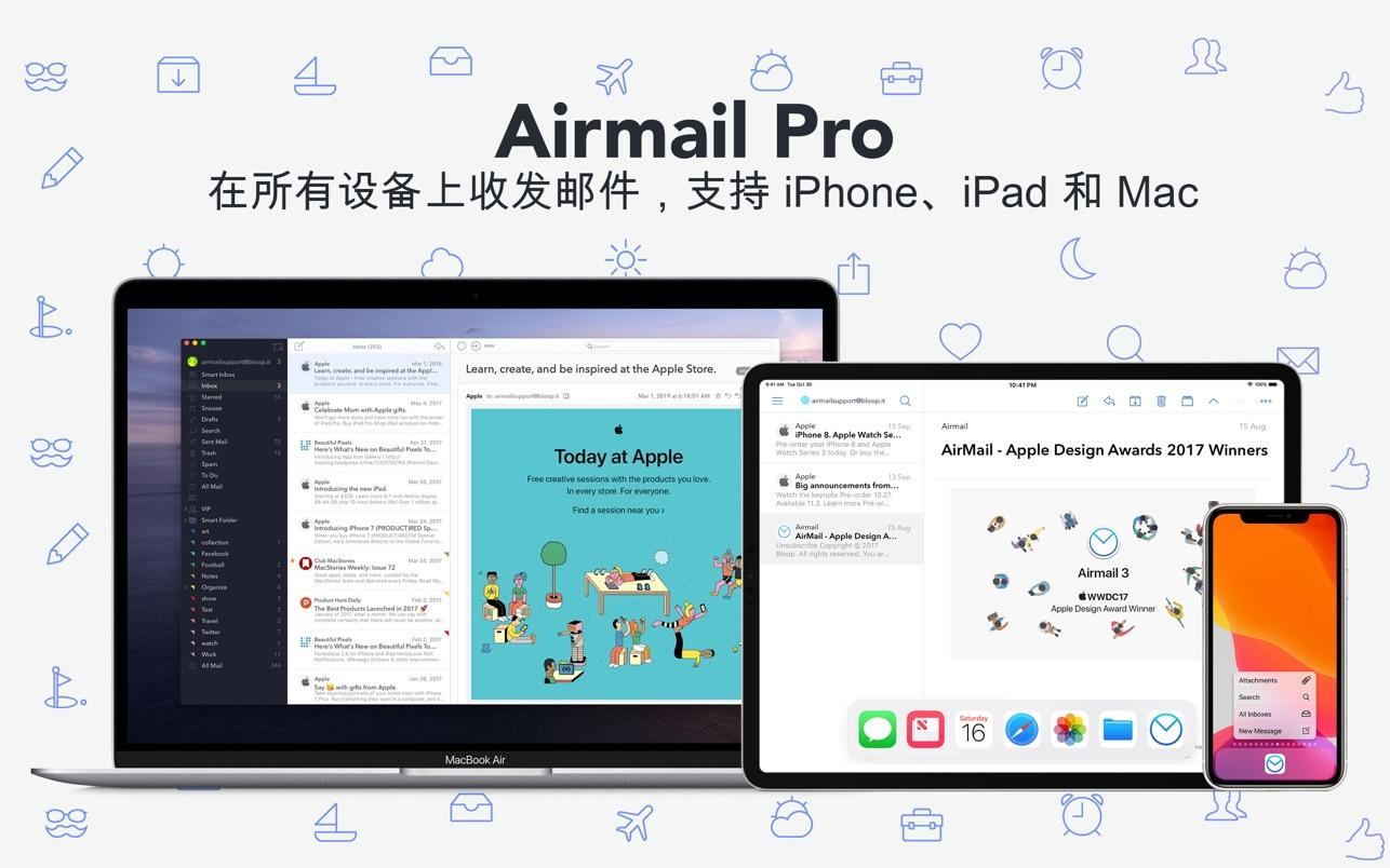 Airmail 4截图3