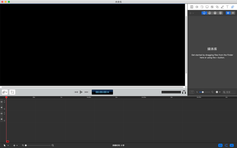 ScreenFlow屏幕截图2