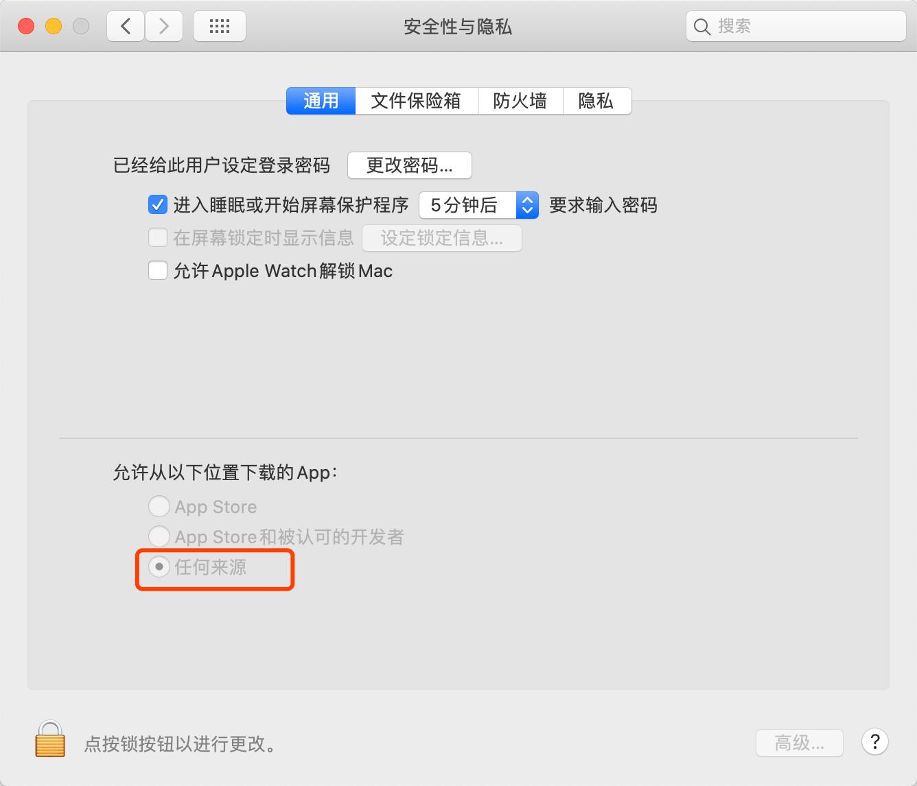 Photoshop Mac 2020激活与安装教程