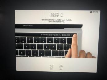 超详细的mac重装系统教程 — macOS 10.15 Catalina系统重装教程