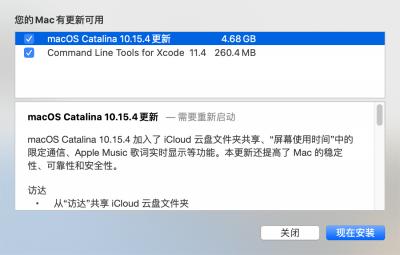 升级到最新的Catalina 10.15.4之后 Sketch、CleanMyMac X等软件意外退出解解决方法