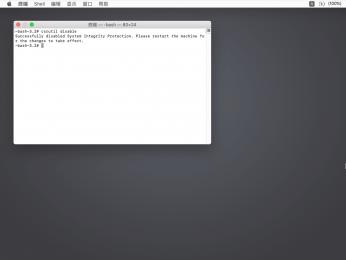 mac系统关闭SIP的方法
