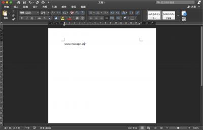 Office Mac 2019安装与激活图文教程