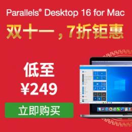 Parallels Desktop 16 Mac版双十一特价7折