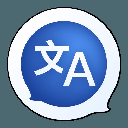 Translate Tab 2.0.15