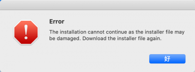 安装Adobe软件报错提示:The installation cannot continue as the installer file may be damaged.解决方法