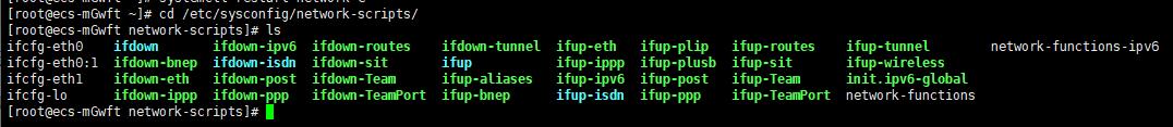 CentOS 如何给网卡绑定多个公网IP