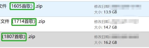 陈一发高清MP3资源