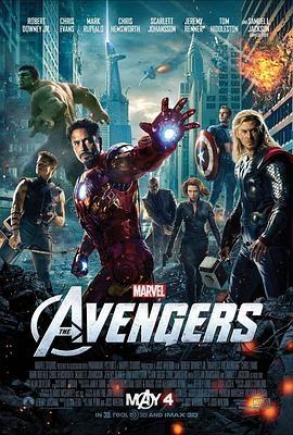 复仇者联盟TheAvengers