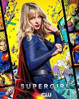超级少女第六季SupergirlSeason6