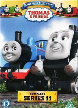 托马斯和朋友第十一季