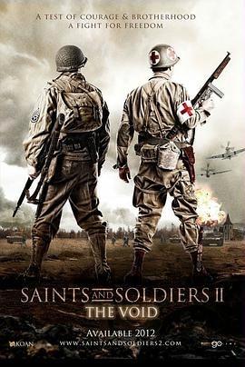 圣战士2:空降部队
