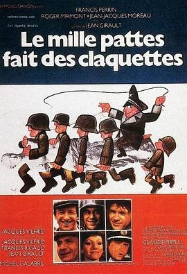 爱神历险1977