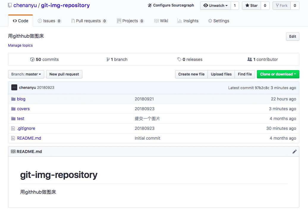 新建一个repository