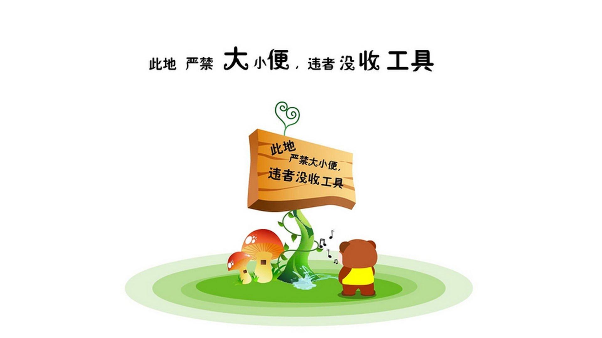 现实生活为中华诗词注入新活力