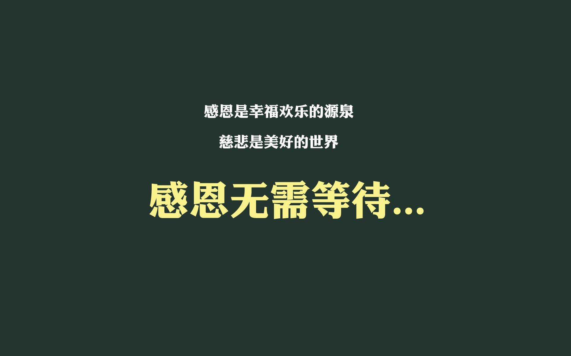 书法字欣赏,中国书法有哪些字体