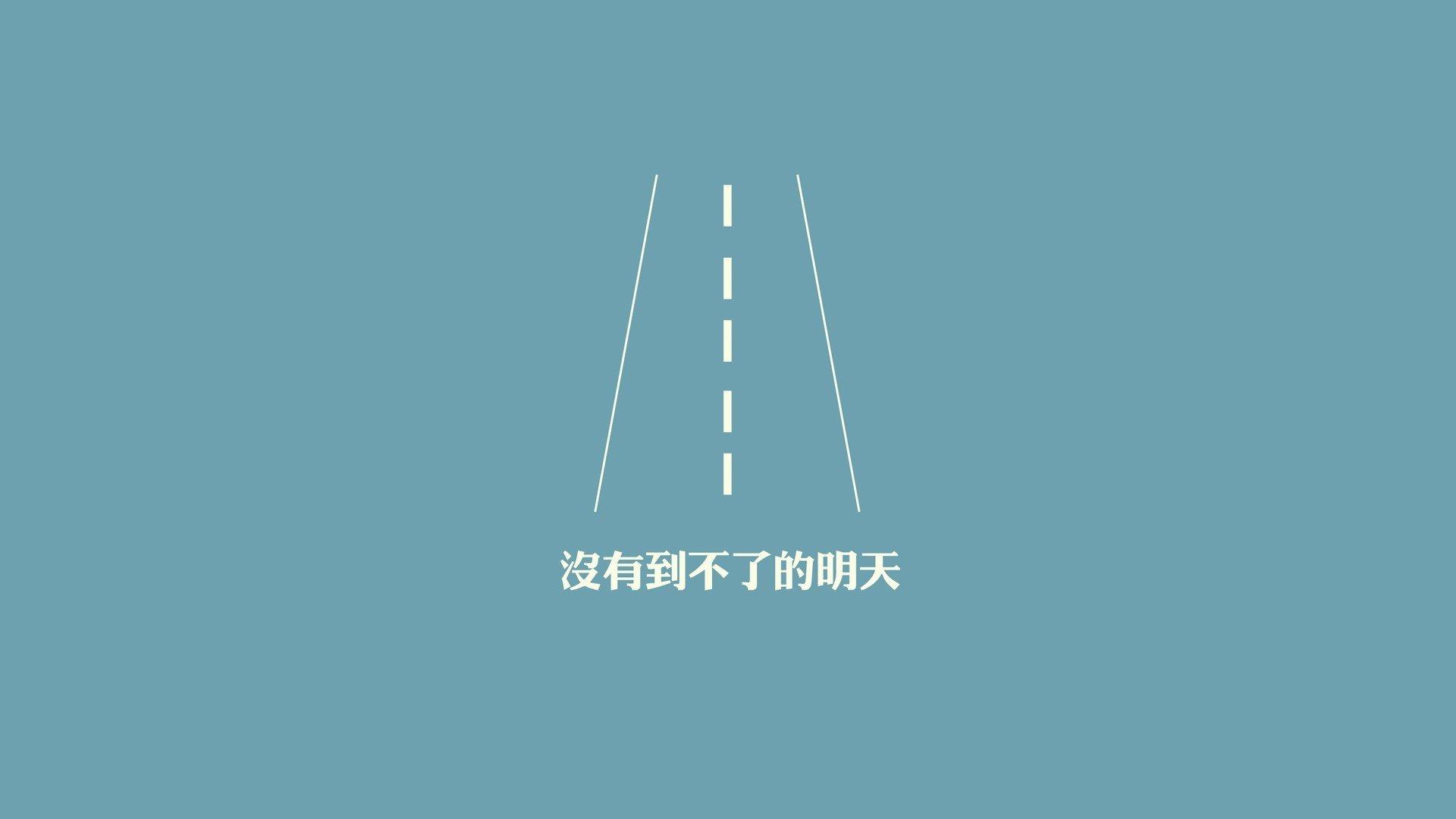 代县全域旅游发展喜鹊登枝前程似锦
