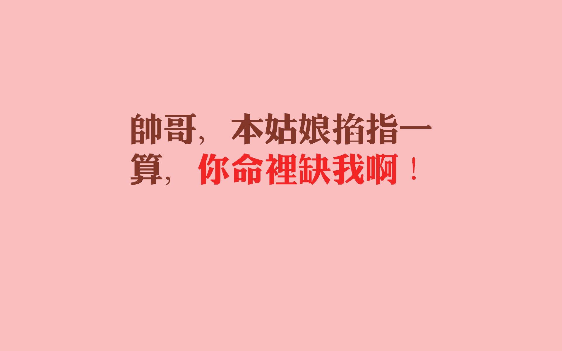 中粮名庄荟营销方案,开一家糖果店,有什么好的营销手段插图