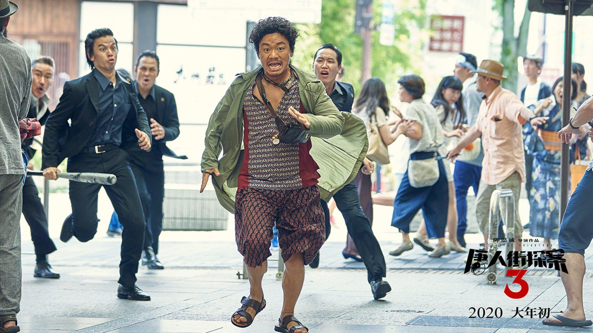 北京宣武区哪里可以看电影?