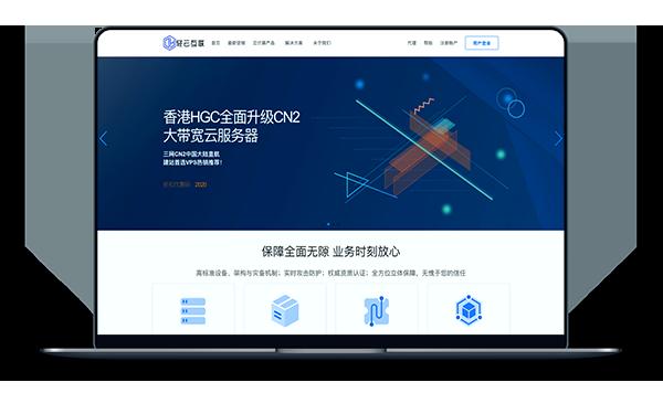 轻云互联 - KVM架构 香港月付22元 美国月付19元-A17主机网