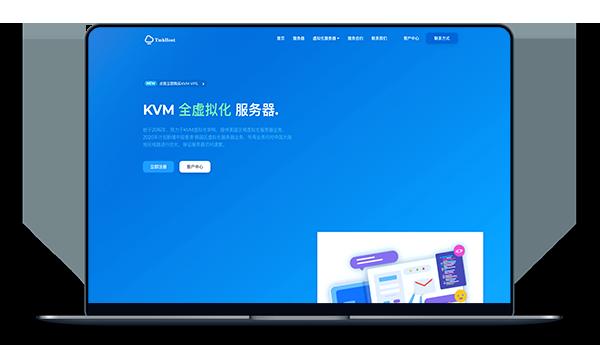 TmhHost - KVM架构 CN2 日本 香港 韩国 洛杉矶-A17主机网