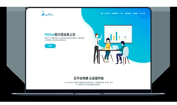 猪云 - 香港CN2线路 大带宽VPS 月付19元-A17主机网